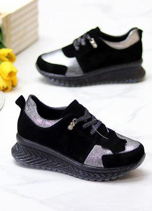 Женские черные кроссовки из натуральной замши с серебристыми вставками
