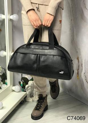 Дорожно-спортивная сумка дорожная дорожня спортивная спортивна эко кожаная еко шкіряна чорна черная чёрная