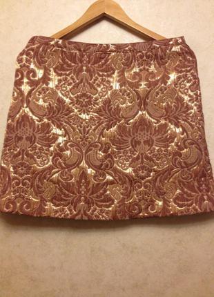 Новая праздничная вечерняя золото беж нюд парча жаккард юбка