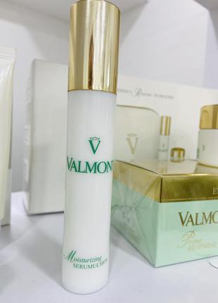 Valmont moisturising