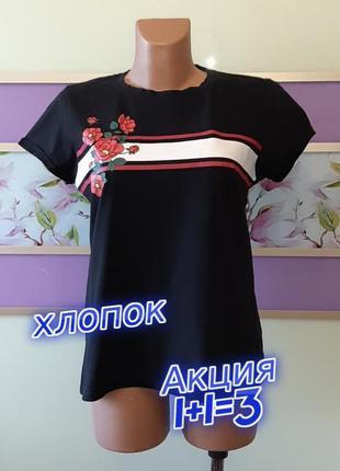 1+1=3 базовая черная женская футболка fb sister, размер 48 - 50