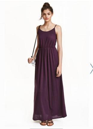 Распродажа платье в пол длинное бордовое платье сукня довга сарафан