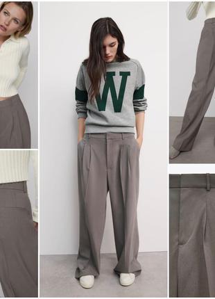 Zara самые актуальные широкие брюки dad fit в мужском стиле. потрясающего цвета и кроя.