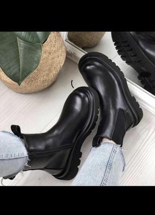 Чеслси ботинки