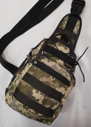 Слинг мужская сумка мессенджер
