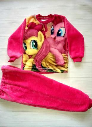 Детская махровая пижама пони.