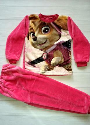Детская махровая пижама скай.