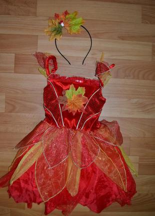 Карнавальный костюм осень, платье осени, праздник осени, на 1-2 года