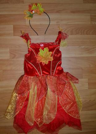 Карнавальный костюм осень, платье осени, праздник осени, на 3-4 года