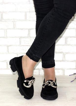 Стильные туфли лоферы из натуральной замши на тракторной подошве 110069