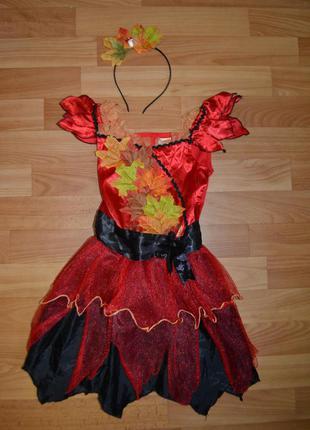 Карнавальный костюм осень, платье осени, праздник осени, на 5-6 лет, 9-10 лет