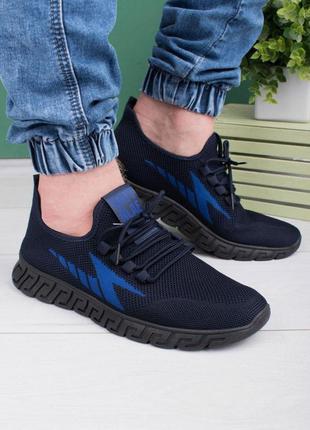 Мужские темно-синие кроссовки текстиль