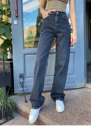 Прямі джинси палаццо кольош труби сірі чорні