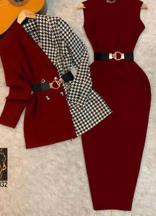 Стильный костюм платье и пиджак