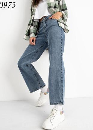 Женские джинсы-трубы, м л хл размеры