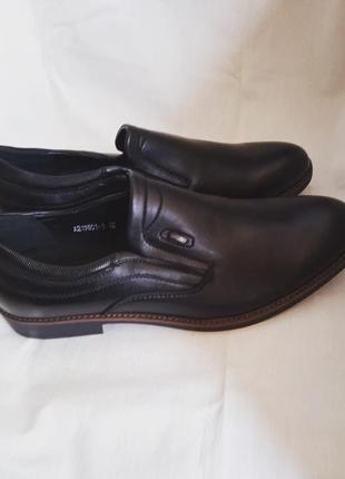 Туфлі чоловічі чорні класичні