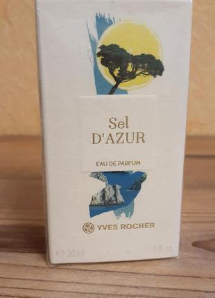Парфюмерная вода sel d'azur