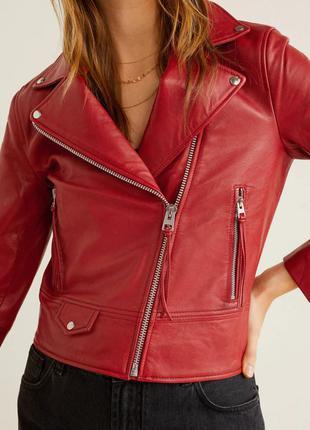 Косуха, куртка кожаная натуральная красная