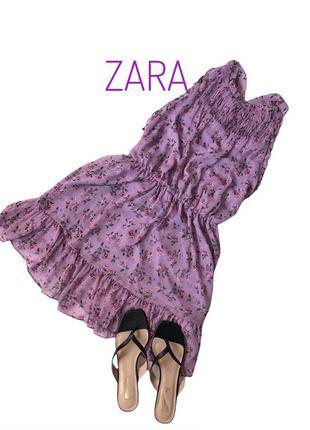 Платье лавандово лиловое  zara