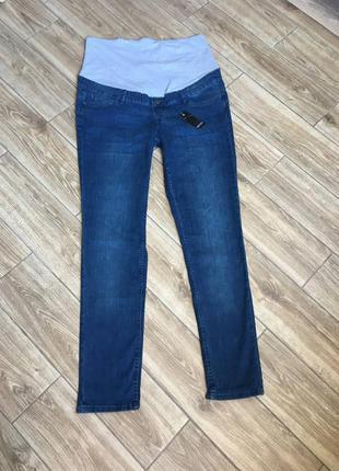 Новые джинсы  для беременных с эластичным хлопковым поясом