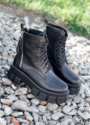 Ботинки натуральные на платформе