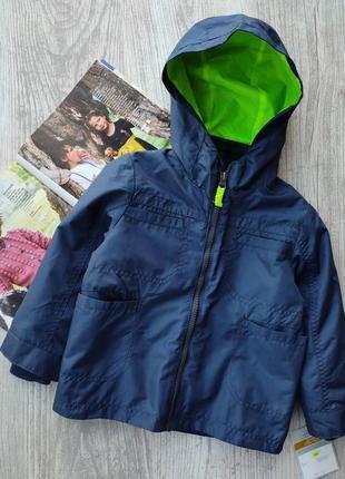 Курточка, двойная куртка 3в1, ветровка и флисовая кофта