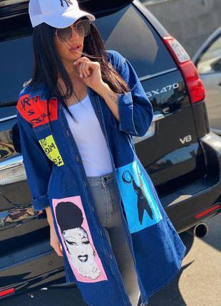 Стильная и универсальная рубашка джинс