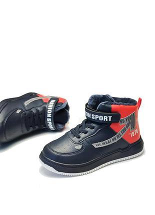 Детские демисезонные ботинки для мальчика синие
