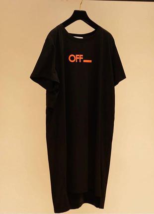 Просторное платье футболка спортивного стиля off
