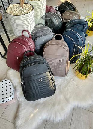 Рюкзак для а4
