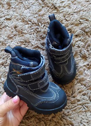 Чоботи сапожки сапоги ботинки черевички черевики