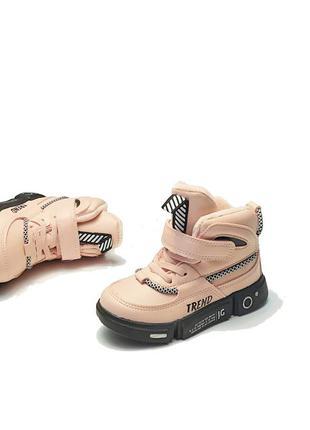 Детские демисезонные ботинки для девочки розовые