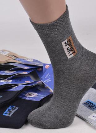 """Подростковые носки """"корона"""" 30-35 р"""