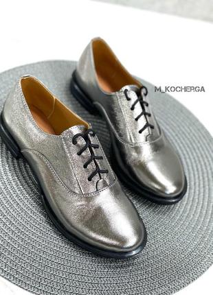 36-41 рр туфли на шнурках низкий ход натуральная кожа/замша/лак