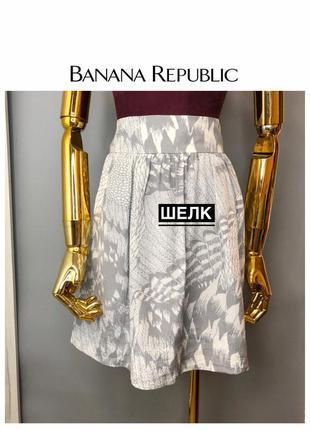 Шёлковая короткая юбка дизайнерская мини с принтом rundholz owens