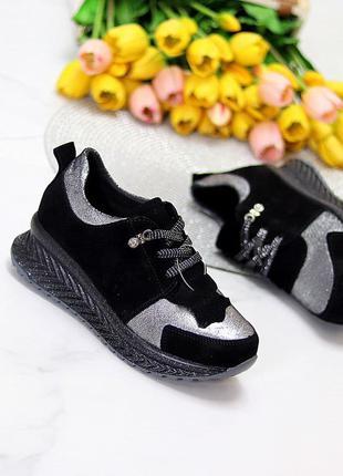 Черные серебристые замшевые женские кроссовки сникерсы натуральная замша   к 6751