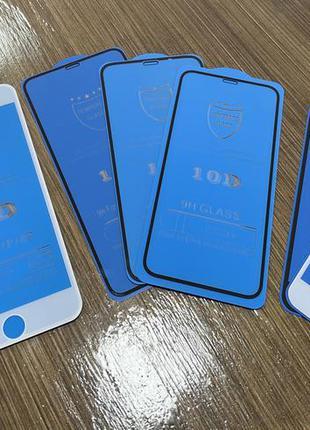 Захисне скло защитное стекло для всех айфонов 6 7 8 6+ 7+ 8+ 10 x xs xr xs maxs