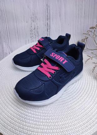 Супер классные кроссовки на девочку