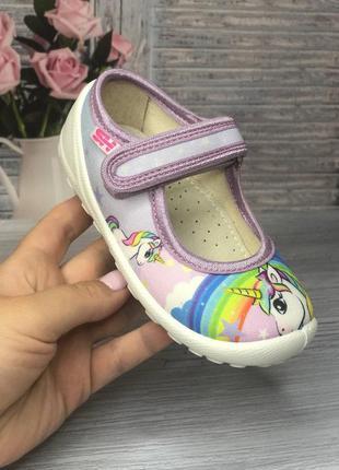 Взуття дитяче на липучці для садочку