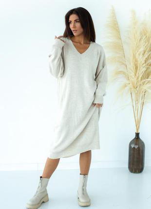 Супер уютное платье оверсайз плотной вязки🍂