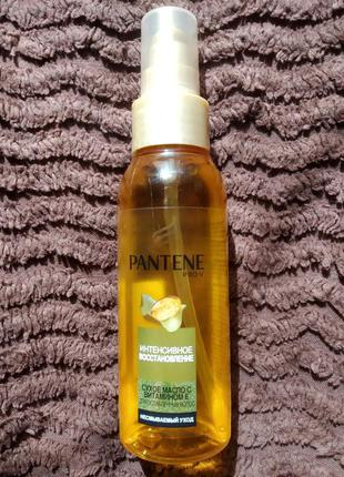 Сухое масло  для волос pantene
