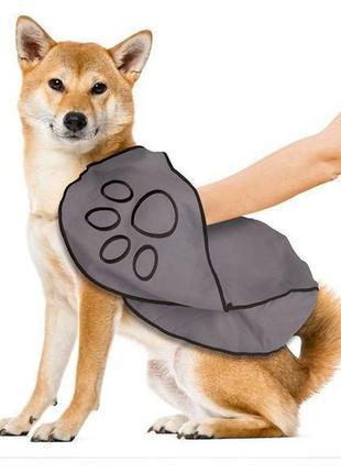 Zoofari германия, полотенце для собак/домашних питомцев, 38*77
