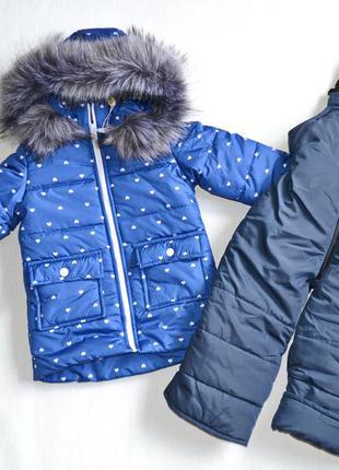 Детский зимний комбинезон унисекс для девочек мальчиков 2-4 года, евро-зима.