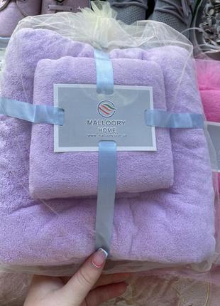 Подарунковий набір рушників