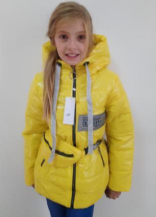 Демісезонні підлітківі куртки з бананкою жовта