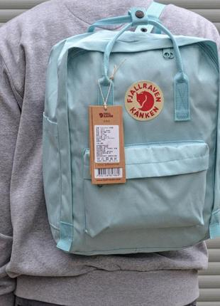 Рюкзак , fjallraven kanken classic , голубий. код: 123462023