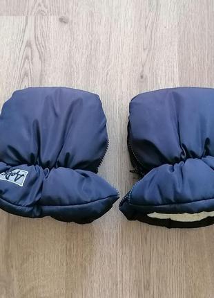 Муфта, рукавицы на коляску