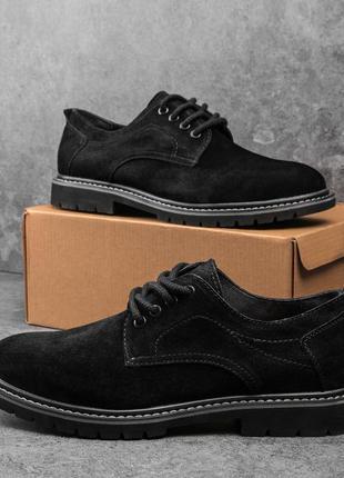 Классические, чёрные, мужские туфли