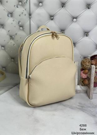 Рюкзак формат а 4