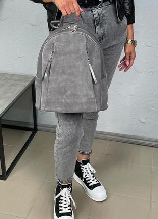 Серый рюкзак спереди натуральная замша+кожа